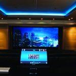 automacao residencial entretenimento digital